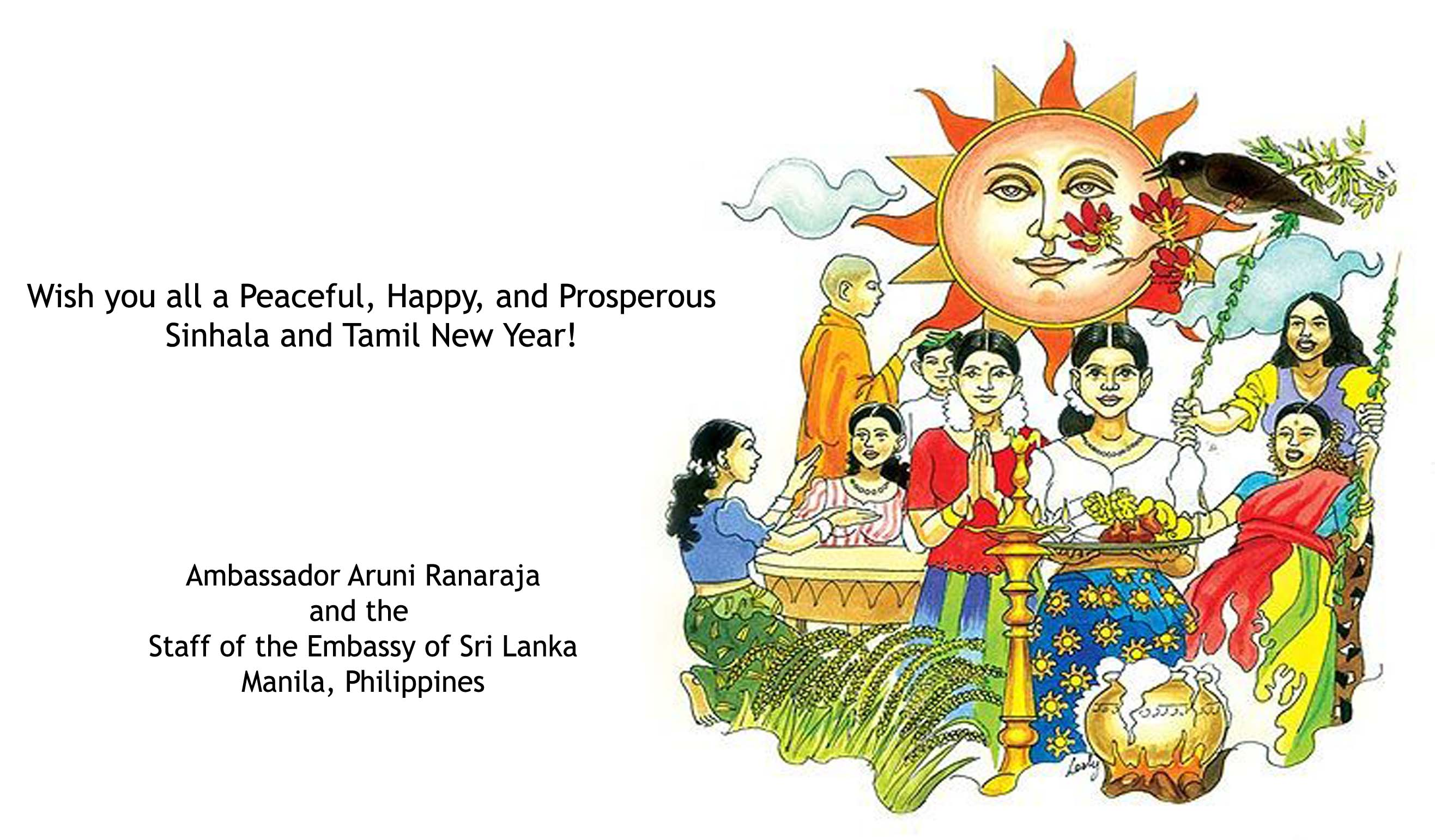 Sinhala and Tamil New Year Card