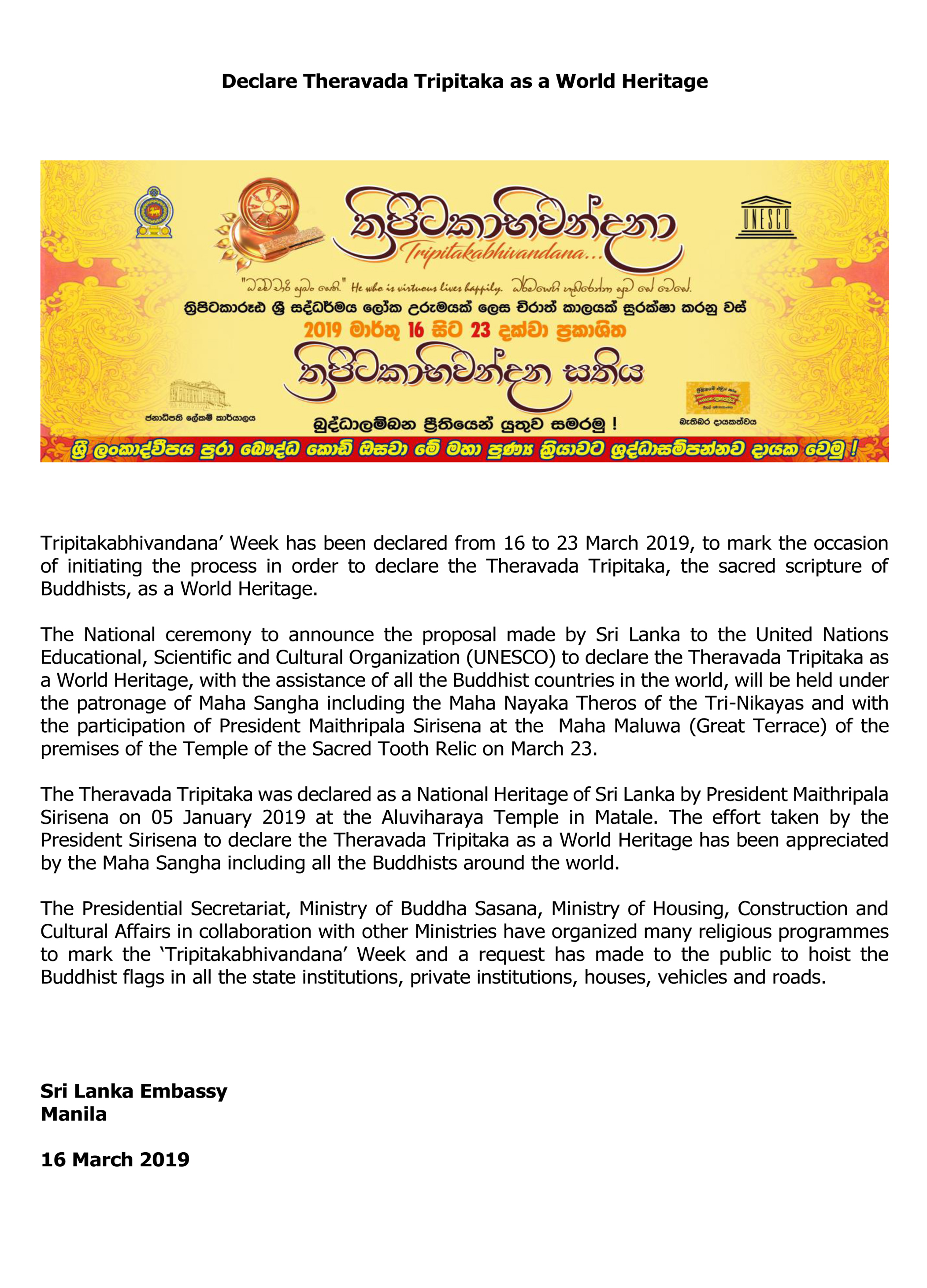 Tripitakabhivandana - Press Note-F